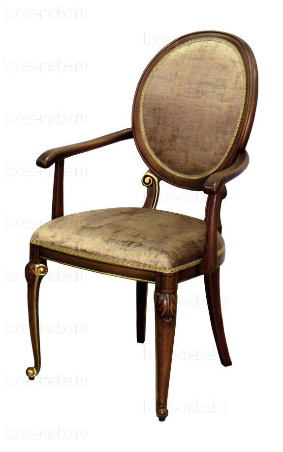 Кресло Альберто кабриоль (Лак)