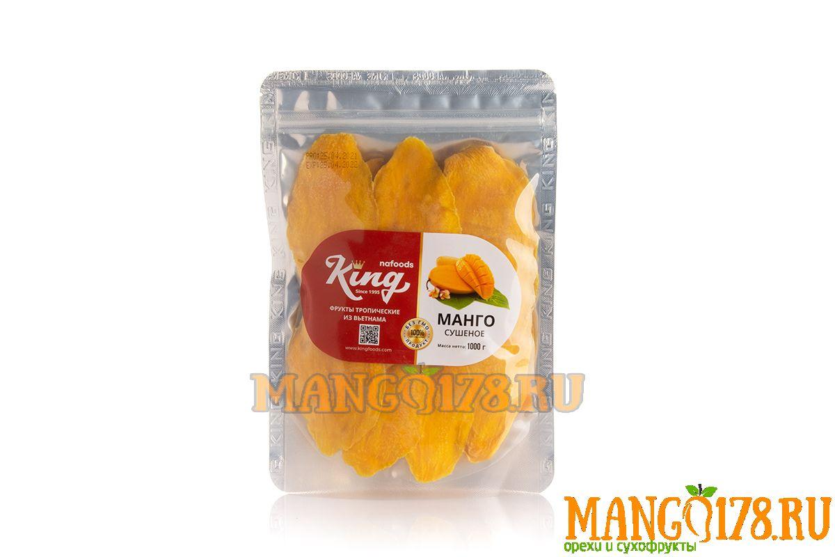 Манго KING 100% натуральный