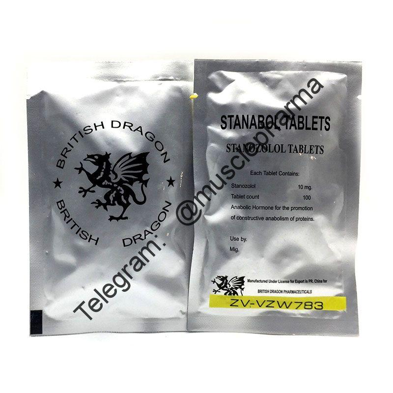 STANABOL (СТАНОЗОЛОЛ). BRITISH DRAGON. 100 таб. по 10 мг. !!!100% ОРИГИНАЛ!!!