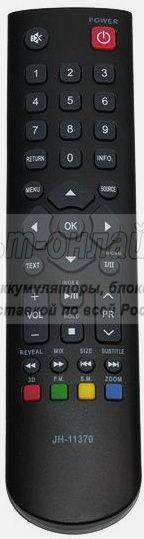 Supra JH-11370