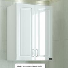 Шкаф в ванную Санта Верона 60х80 подвесной
