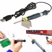 USB паяльник Soldering Iron