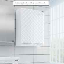 Шкаф для ванной Санта Калипсо 60 над стиральной машиной