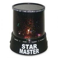 Ночник-проектор звездного неба Star Master (Стар Мастер), Цвет Черный