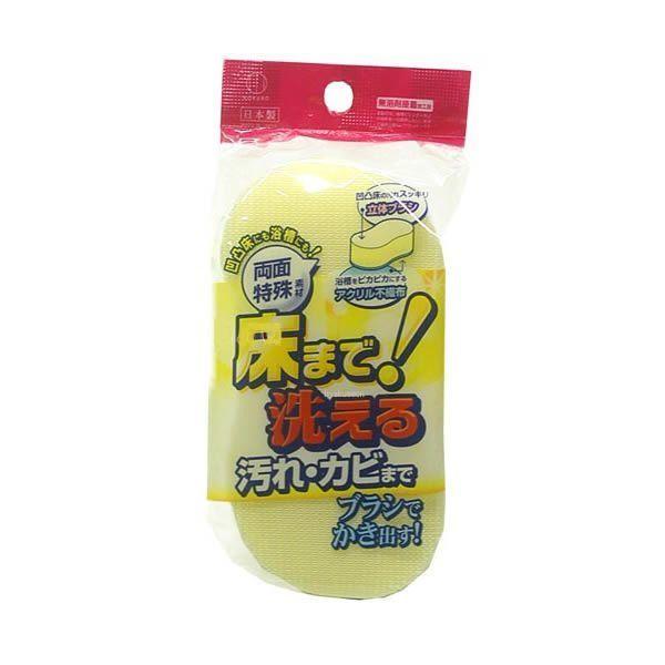 KOKUBO Губка для мытья ванной комнаты, 150х75х43мм