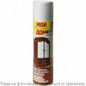 LIMPIA.Полироль-очиститель Аромат чистоты и свежести 300мл (Сибиар), шт