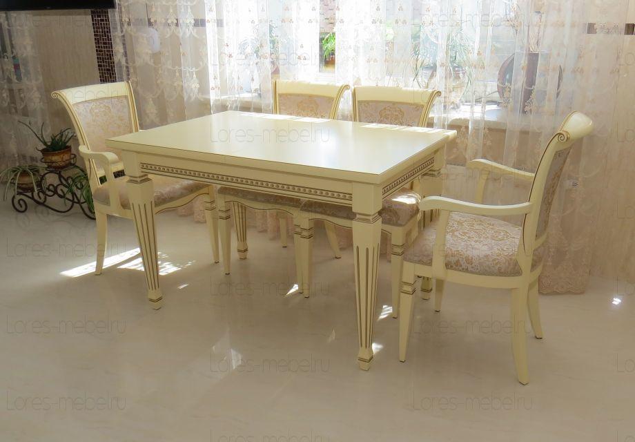 стол Луиза-2 (Эмаль)