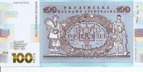 Сувенирная банкнота 100 гривен Украина 2018