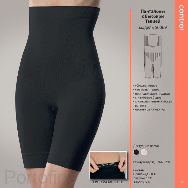 Plie Панталоны с высокой талией корректирующие 50069