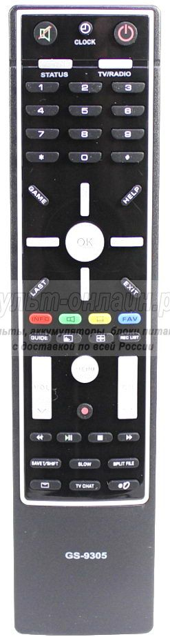 Триколор HD9300 / HD-GS9305B