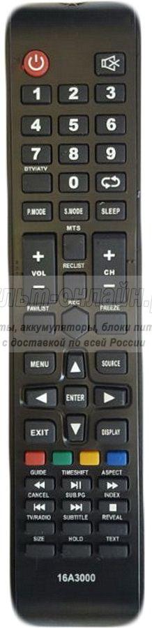 Dexp 16A3000 19A3000