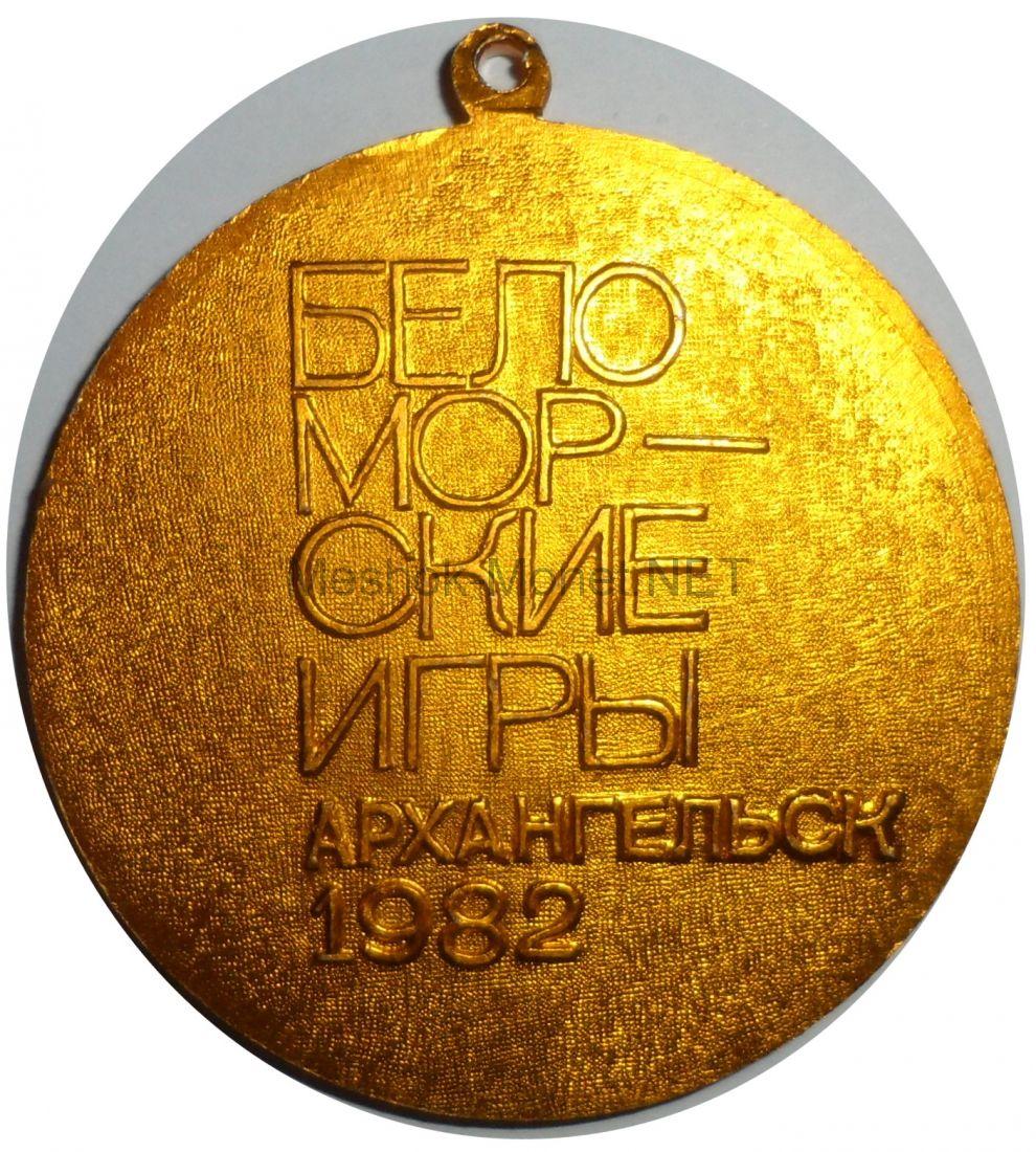 """Медаль """"Беломорские игры"""" Архангельск 1982"""