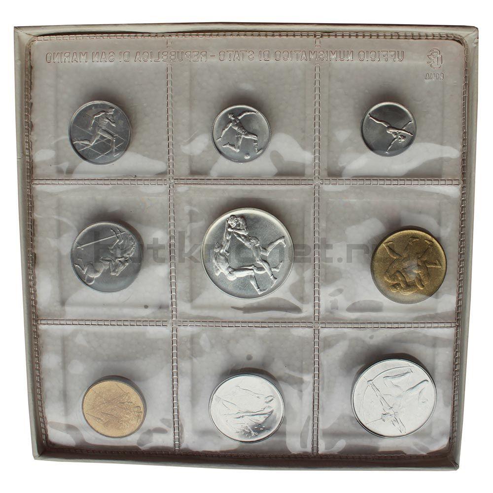 Годовой набор монет 1980 Сан-Марино XXII летние Олимпийские Игры (9 штук)