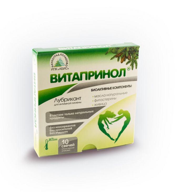 Витапринол свечи противовоспалительные для интимной гигиены