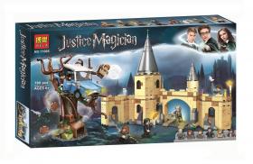Конструктор Bela Justice Magician Гремучая ива 11005 / Гарри Потер 789 дет.