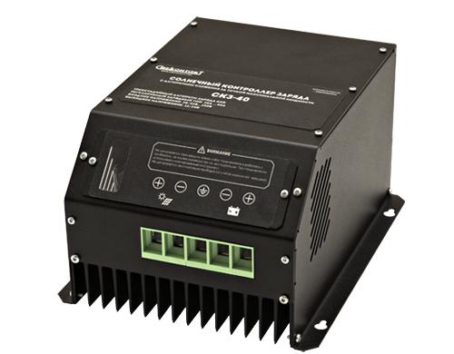 Контроллер заряда СКЗ-40