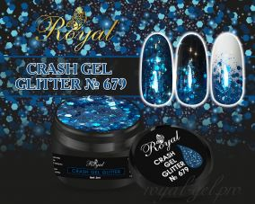 679 CRUSH GEL ROYAL 5 мл