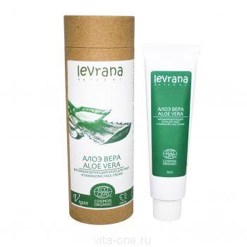Крем для лица Алоэ вера, витаминизирующий Levrana (Леврана) 50 мл