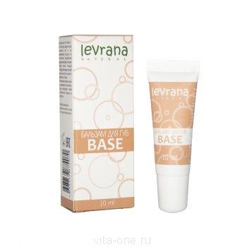 Бальзам для губ Base Levrana (Леврана) 10 мл