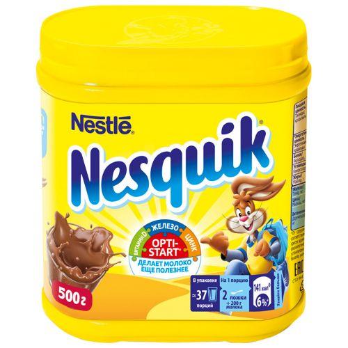 Kakao Nestle Nesquik ani qarışdırılan, 500 gr