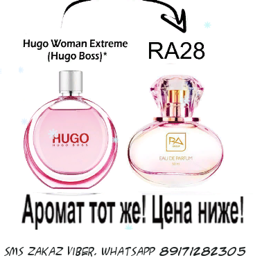 Hugo Woman Extreme Hugo Boss RA28
