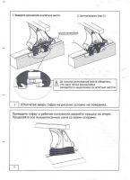 Багажник на крышу Opel Astra J, Атлант, аэродинамические дуги, опора Е