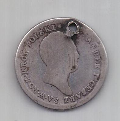 2 злотых 1824 года Александр l. Польша. Россия.