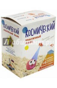 "Набор песок ""Желтый"", 1 кг (T58570)"