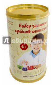 Защитный набор юного химика (X008)