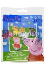 """Peppa Pig. Игровой набор """"Пеппа и друзья"""" (02858)"""