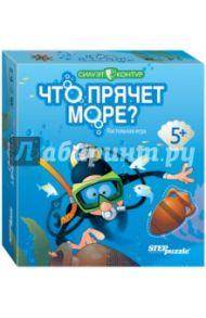 """Настольная игра """"Что прячет море?"""" (76129)"""