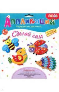 Игрушки на магнитах (4 в1) Забавные животные (3358)