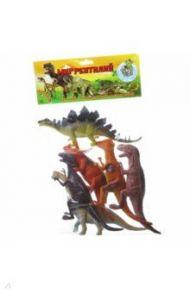 """Набор животных """"Динозавры""""  6 штук (ВВ1617)"""
