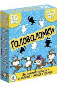 Карточные игры. Головоломки. 5-7 лет (3565)