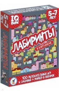 """Карточные игры """"Лабиринты"""" (3567)"""