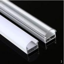 Алюминиевый подвесной профиль для светодиодной ленты с экраном 14х8.4 мм