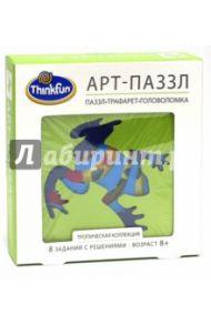 """Арт-Пазл """"Тропическая коллекция"""" (0514)"""