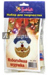 """Новогодняя игрушка """"Дед Мороз"""" (2043)"""