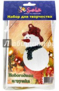"""Новогодняя игрушка """"Снеговик"""" (2044)"""