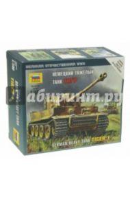 Немецкий танк Т-VI Тигр (6256)