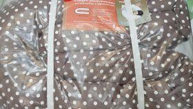 U-Спальная система 330см. для беременных и кормящих «Доброе расположение», кофе/горох, Амама