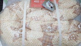 U-Спальная система 330см. для беременных и кормящих «Доброе расположение», беж/вязание, Амама