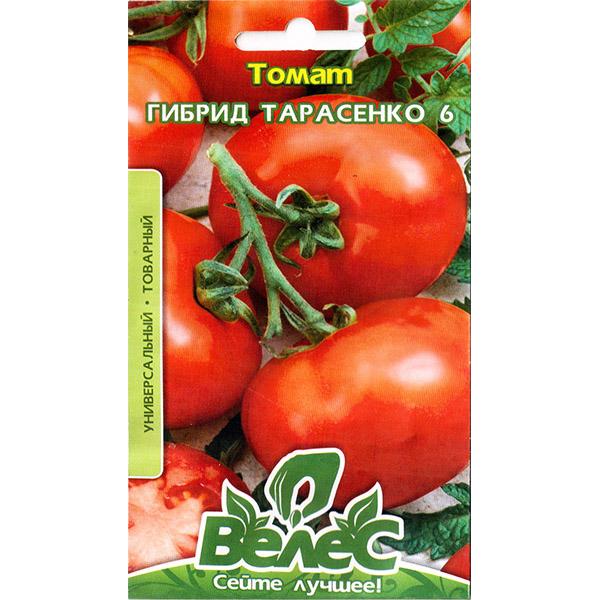"""""""Гибрид Тарасенко 6"""" (0,15 г) от ТМ """"Велес"""""""