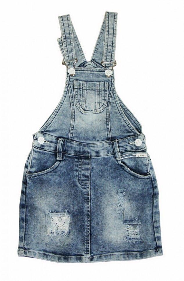 Сарафан джинсовый с рваными элементами