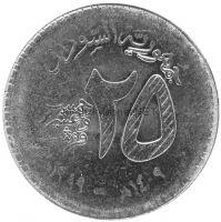 Судан 25 гирш 1989 г.