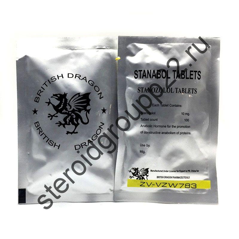 STANABOL (СТАНОЗОЛОЛ). BRITISH DRAGON. 100 таб. по 10 мг.