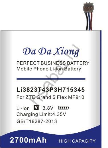 Аккумулятор LI3823T43P3H715345 2700 мАч Япония