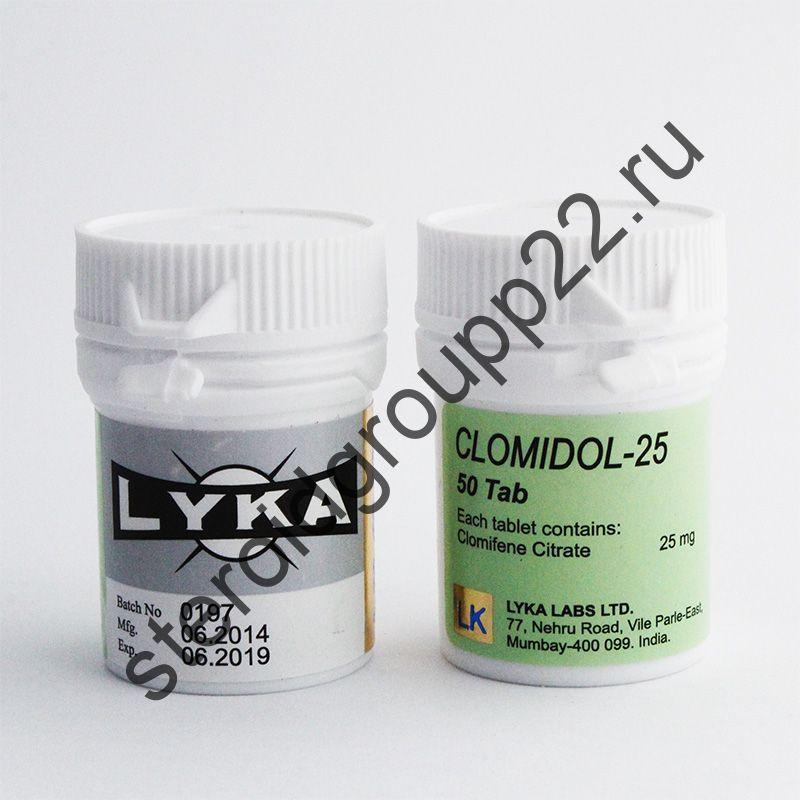 CLOMIDOL-25 (КЛОМИД). LYKA LABS. 50 таб. по 25 мг.