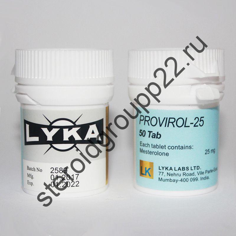 PROVIROL-25 (ПРОВИРОН). LYKA LABS. 50 таб. по 25 мг.