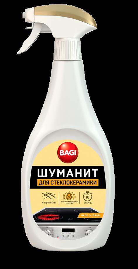 Баги Шуманит-спрей для стеклокерамики, 400 мл